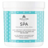 Kallos SPA Hand & Foot Care Massage Cream 500 ml